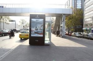 outdoor digital menu board totem